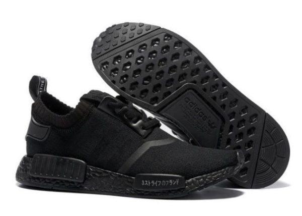 Adidas NMD Runner Japan Pack черные (40-44)